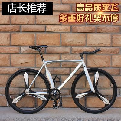 王太醫死飛自行車肌肉彎刀倒騎成人學生男女公路賽鋁合金一體輪整車熒光