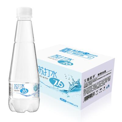 天地精华苏打水410ml*15瓶/箱 无糖无气弱碱性