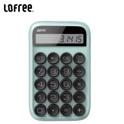 洛斐(Lofree)糖豆计算器 办公用品学生财务会计可爱桌面 背光机械轴轴体计算机