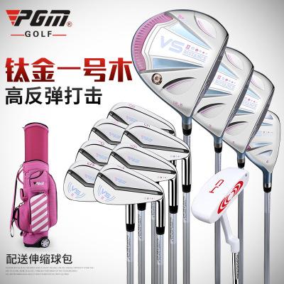 比赛练习高尔夫球杆 高尔夫女士套杆 全套12支装配球包