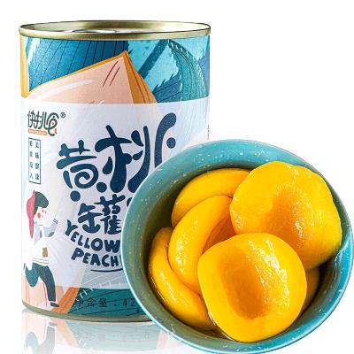 【拍5罐仅19.5元】快挑食 新鲜糖水黄桃罐头 对开速食水果 单罐425克