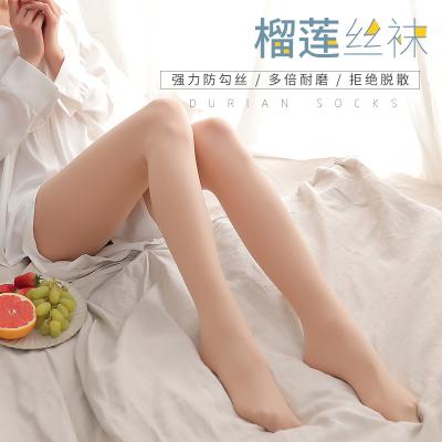 兩條裝絲襪女連褲襪子女美腿襪性感打底連褲襪女面膜光腿鋼絲襪防脫任意剪踩腳