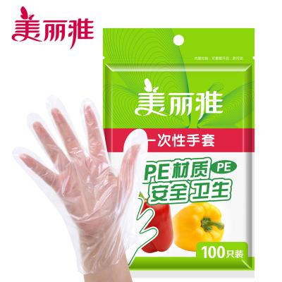 美麗雅 一次性手套 厚實型塑料手套PE材質食品手套洗發廚房食物多用手套100只裝