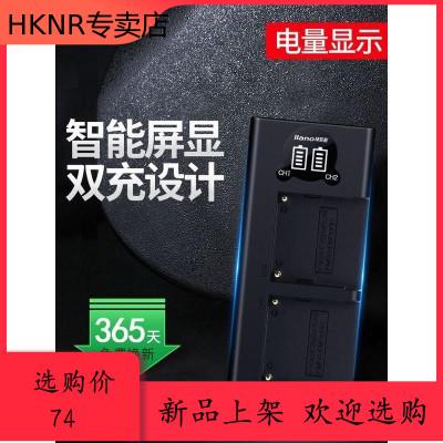 綠巨能索尼F550電池充電器NP-F330 f570 930 730 F530 TRV1攝像機