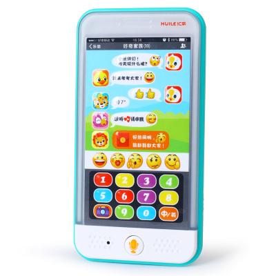 匯樂旗艦店677兒童寶寶仿真微聊手機益智早教音樂手機電話嬰兒男女孩玩具0-1-3歲