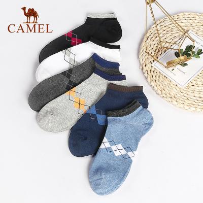 CAMEL駱駝襪子男士短襪純棉吸汗運動四季船襪防臭低幫夏季短筒6雙裝