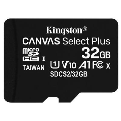 金士顿(Kingston)32GB TF卡 读100MB/s CLASS 10 A1 V10手机存储卡内存卡