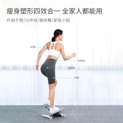 小乔踏步机家用减肥机女小型登山瘦腿慢跑健身器材瘦身静音脚踏机