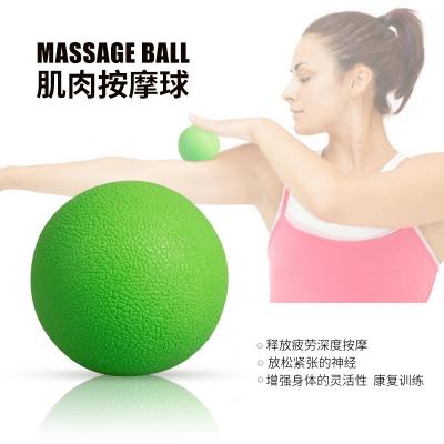 按摩球筋膜球花生球肌肉放松球健身球深度頸椎足底按摩球康復訓練