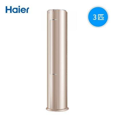 【官方直供樣品機】Haier/海爾 KFR-72LW/18RAA21AU1一級能效3P匹變頻空調柜機 立式
