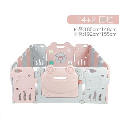 babycare兒童室內游戲圍欄嬰兒爬行墊學步防護欄家用安全柵欄 暮色粉 14+2 192*155c