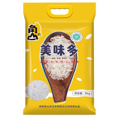 角山(JiaoShan) 美味多 長粒香米 秈米 細米 軟米 南方大米 綠色種植 5kg