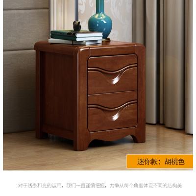 妙旭床頭柜實木簡約現代迷你全整裝床邊原木小型柜子臥室儲物柜