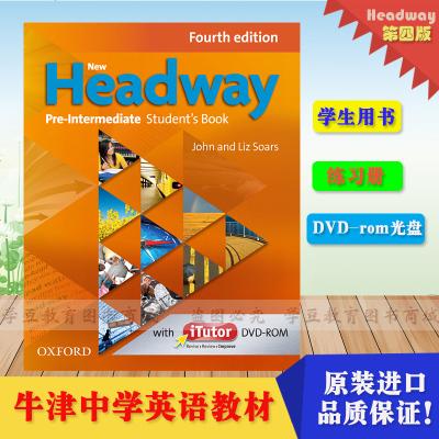 第四版New Headway Pre-Intermediate 初中級 學生用書+練習冊