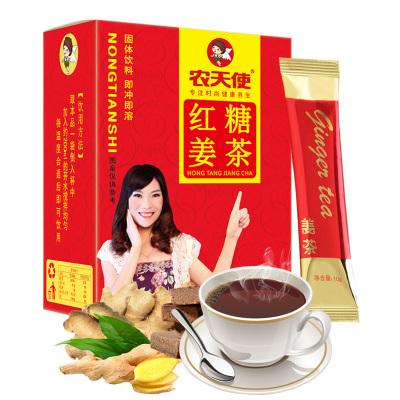 农天使 红糖姜茶120g/盒 速溶姜汤 暖肚子茶姜汤 黑糖姜茶 红糖 黑糖 大姨妈姜母茶