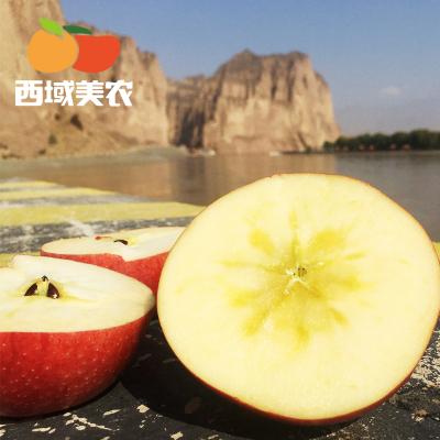 【预售2.3号发货】 冰糖心苹果净重8斤批一箱现摘新鲜水果丑苹果糖心脆甜红富士^@^