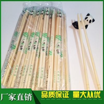 【規格:500雙 19.8*0.5單位:cm】一次性筷子 單獨包裝家用商用飯店專用 竹木快餐衛生筷 外賣打包餐具便宜方便