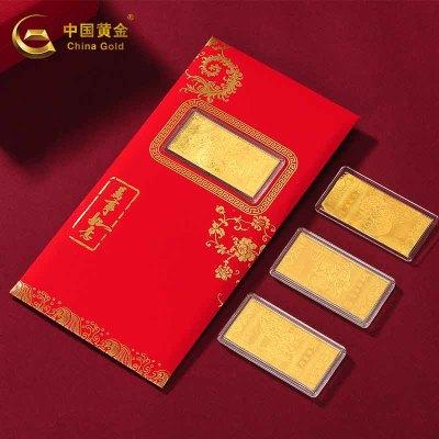 【中国黄金】黄金金鼠红包鼠年如意富贵送福红包新年压岁红包两件 投资金(定价)