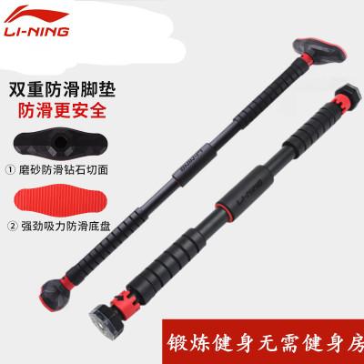 李寧(LI-NING)單杠 引體向上器家用室內健身運動器材單雙杠 家庭門上免打孔成人墻上墻體向上單桿