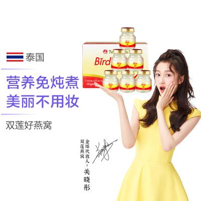 【女神的滋補好物】TwinLotus雙蓮 即食燕窩 原味冰糖型 45毫升*6瓶/盒 泰國進口 白燕