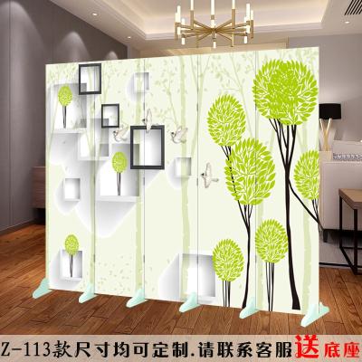 屏风隔断墙客厅可折叠移动卧屏风阿斯卡利室遮挡