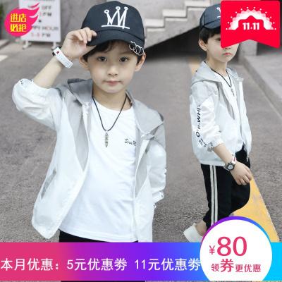 男童防曬衣2019新款韓版輕薄透氣男孩夏裝外套中大童兒童防曬衣服