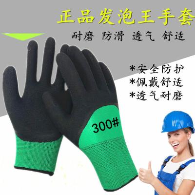 【正品12雙裝手套勞保】耐磨工作塑膠防滑工地干活橡膠膠皮手套 莎丞(SHACHEN)