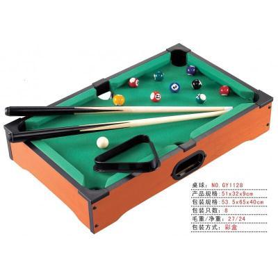 因樂思(YINLESI)臺球桌兒童迷你小桌球大號室內家用女男孩小臺球小孩親子玩具