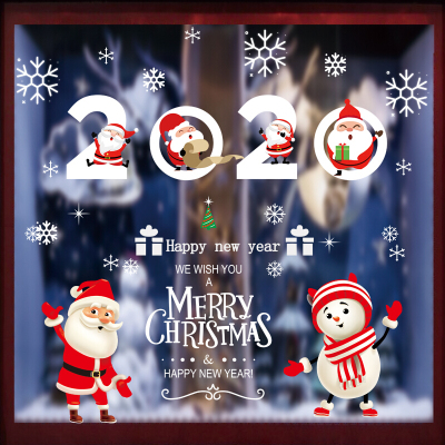 新新精艺 圣诞树套餐1.5米 圣诞节装饰彩灯挂件饰品摆件家用商场办公室元旦晚会新年小型场景布置道具套装 圣诞贴画2套装