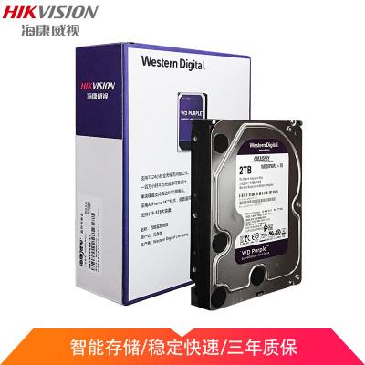 海康威視硬盤 西數數據 WD 監控硬盤 紫盤2TB 監控設備套裝配件 錄像機專用監控硬盤 WD20PURX