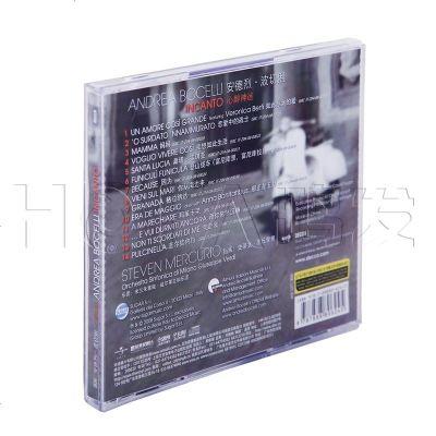 星外星正版/環球音樂 安德烈·波切利:心醉神迷 CD