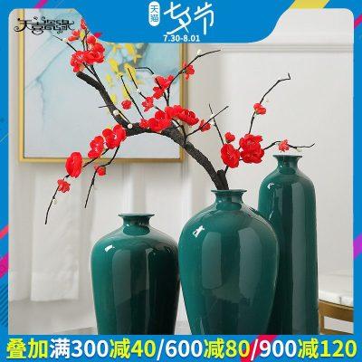 景德镇新中式陶瓷花瓶摆件客厅仿真花插花软装饰墨绿色瓷器摆设品