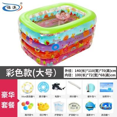 諾澳嬰兒童游泳池充氣嬰兒浴盆寶寶洗澡盆充氣泳池加大保溫家庭戲水池球池 140*110*70cm豪華套餐