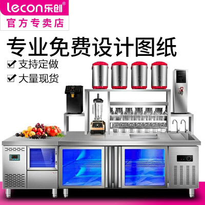 乐创(lecon)LC-BT012 1.2米冷藏工作台 水吧台商用 奶茶店全套设备操作台 对开门卧式冷柜不锈钢冰吧工作台