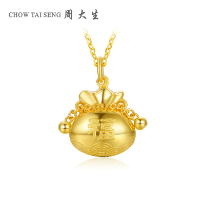 周大生計價黃金吊墜正品新款福袋足金福鎖金鎖兒童吊墜黃金飾品 女士珠寶首飾