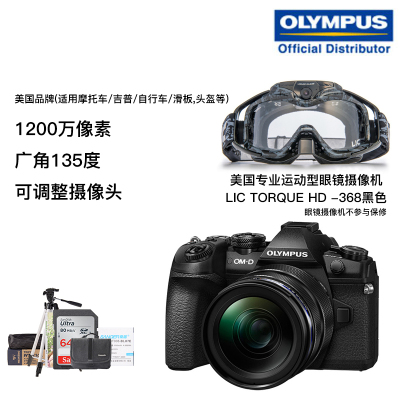 奥林巴斯(OLYMPUS)E-M1 Mark II(12-40mm PRO)单镜头套机