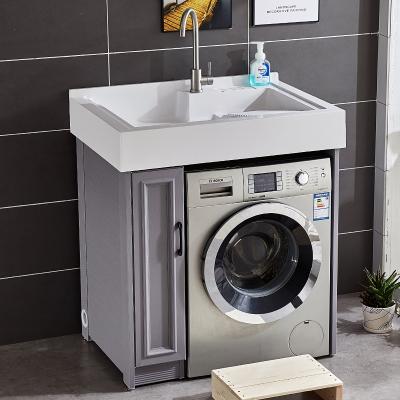 不锈钢洗衣柜太空铝组合洗衣机伴侣小户型洗衣池阳台家用浴室柜盆 80cm太空铝-右搓