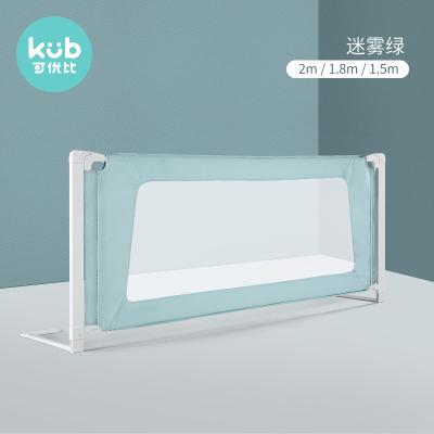 可優比(KUB)床圍欄寶寶防摔防護欄床擋板兒童防掉床邊護欄床上嬰兒床圍 兩米