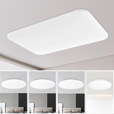 Yeelight智能吸顶灯套装 初心系列LED客厅卧室房间现代简约灯具 (三室一厅套餐A-含赠26cm皎月阳台灯)