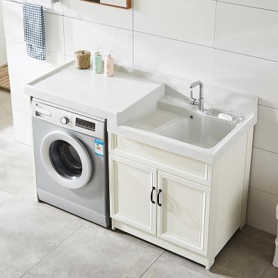 小戶型太空鋁洗衣機柜子帶搓板陽臺洗衣柜洗衣池組合柜一體柜伴侶 115雙 1.5高低盆雙門