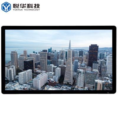 悅華科技 32寸壁掛式廣告機 數字標牌電腦2K觸控商業觸摸屏顯示器網絡版 可定制單機版