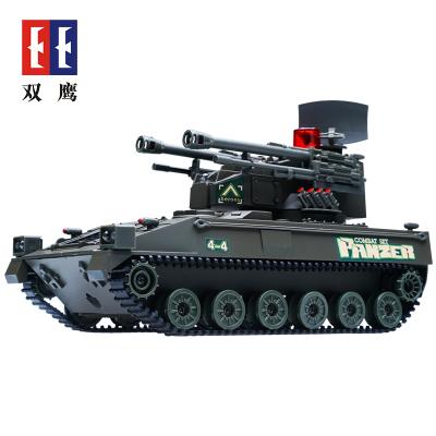 雙鷹doubleeagle 遙控對戰坦克 兒童軍事玩具 E513-001