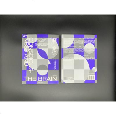 """【湛廬】腦與意識 破解人類思維之迷 斯坦尼斯拉斯·迪昂神經科學領域的諾貝爾獎""""大腦獎得主迪昂集大成之作腦科學/心理學"""