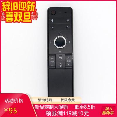 夏普电视??仄髟癛C-B200 LCD-45SF475A 45/60TX4100A 60SU470A