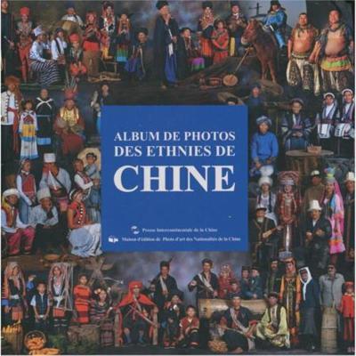 【正版图书】中国民族影像(法文)9787508519906伍民,展地五洲传播出版社