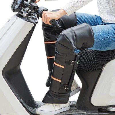 护膝电动车护膝保暖摩托车护膝骑车护膝防风护腿冬季男女护具防水 串得起