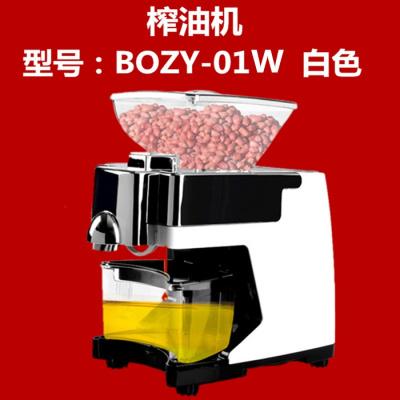 榨油機全自動小型多功能家用不銹鋼智能壓榨機家庭花生炸油機 白色榨油機定制商品