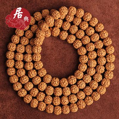 居典JU DIAN 雙龍紋姜黃皮五瓣雙龍紋小金剛菩提子108顆佛珠手串民族風手鏈木質男士
