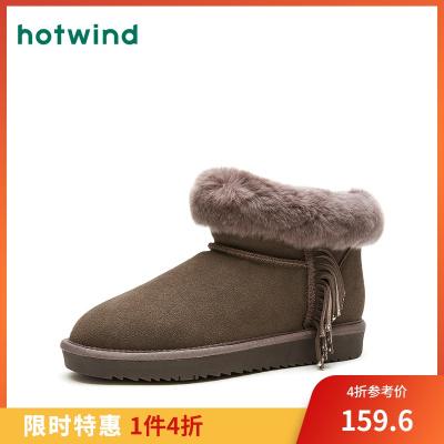 熱風hotwind新款學院風兔毛女士雪地靴休閑圓頭棉鞋加絨H89W8815