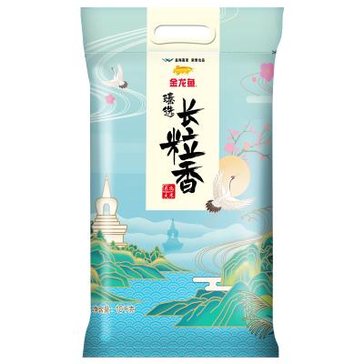 金龙鱼 臻选长粒香大米 10KG 长粒香米 东北大米
